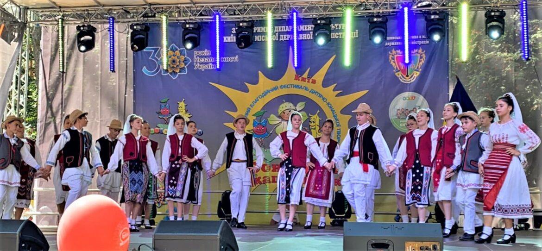 """""""Dorulețul """" a participat la a X-a ediție a Festivalului Internațional al Copiilor și Adolescenților – """"Sonia Chnuykashtanchyk"""" din Ucraina"""